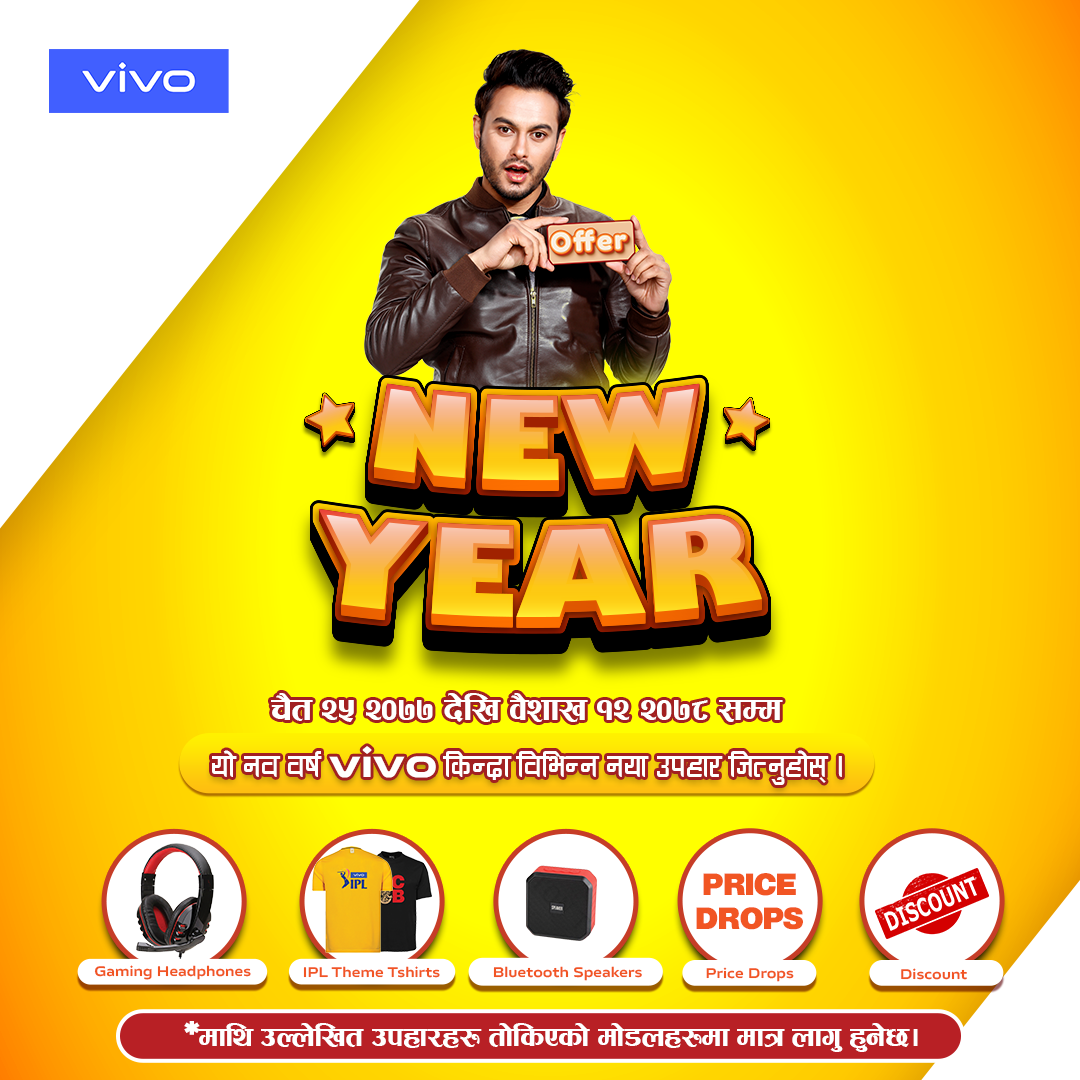 Vivo announces special Nepali new year offers